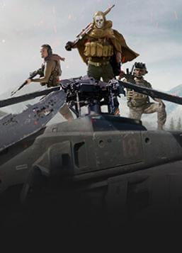 Call of Duty: Modern Warfare Boosting